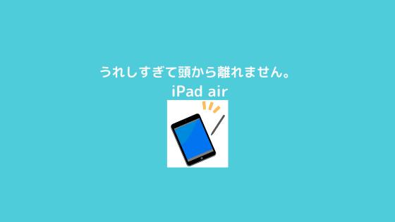 f:id:yujin-life:20210602231854p:plain