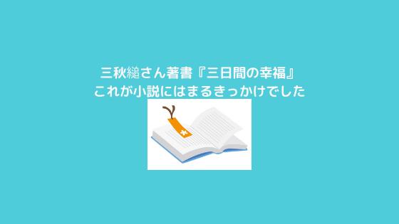 f:id:yujin-life:20210603230534p:plain