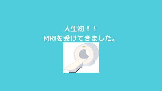 f:id:yujin-life:20210609230803p:plain