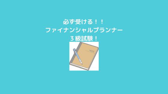 f:id:yujin-life:20210611225426p:plain