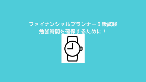 f:id:yujin-life:20210612171541p:plain