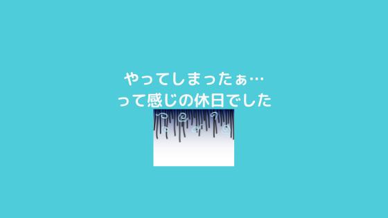 f:id:yujin-life:20210613224903p:plain