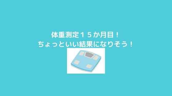 f:id:yujin-life:20210614225814p:plain