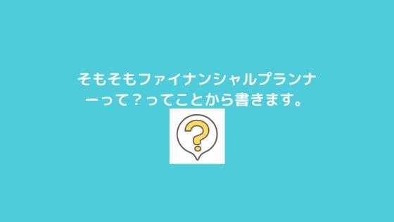 f:id:yujin-life:20210615230121p:plain