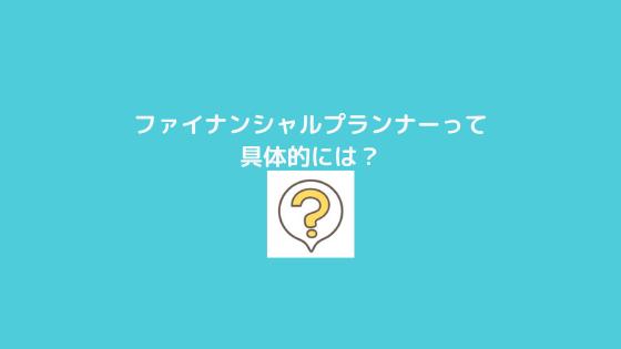 f:id:yujin-life:20210616230126p:plain