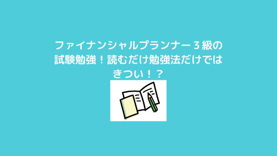 f:id:yujin-life:20210626232824p:plain