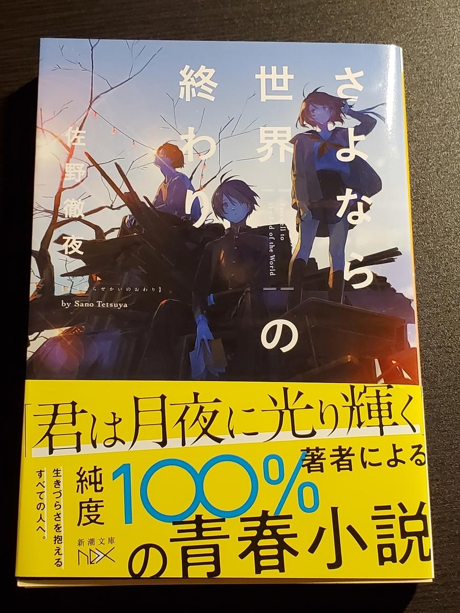 f:id:yujin-life:20210702225011j:plain