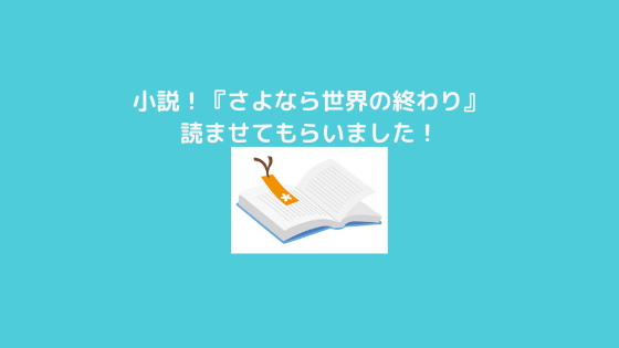 f:id:yujin-life:20210702225349p:plain