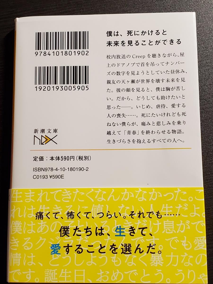 f:id:yujin-life:20210702225429j:plain