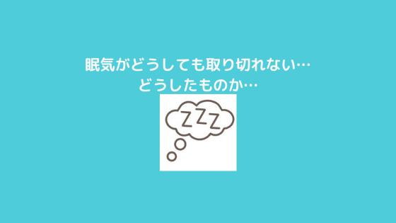f:id:yujin-life:20210706222949p:plain