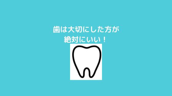 f:id:yujin-life:20210714225213p:plain