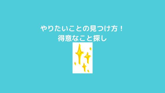f:id:yujin-life:20210719230906p:plain