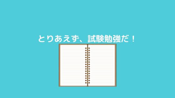 f:id:yujin-life:20210720230406p:plain