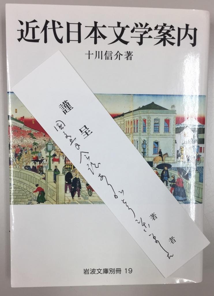 f:id:yujiohr:20181130210811j:plain