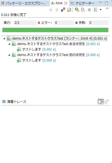 f:id:yujiorama:20120902011229p:image