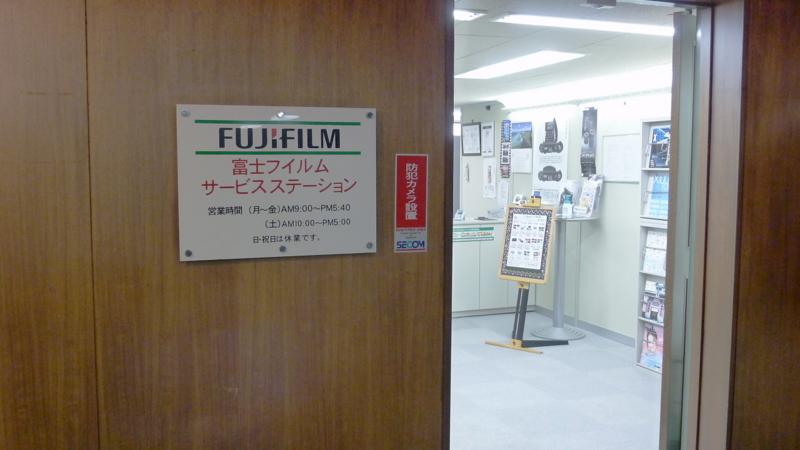f:id:yujiro-1:20130805114744j:image:w640
