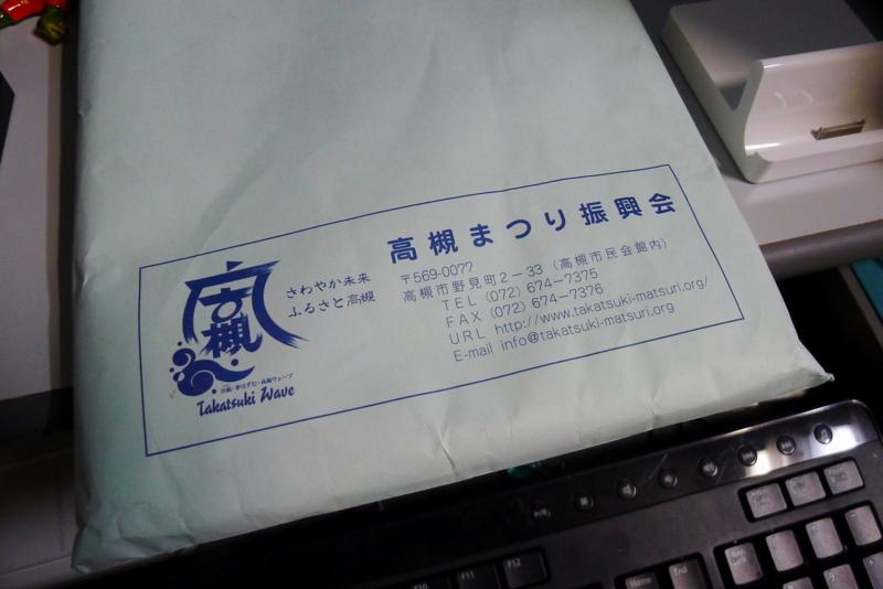 f:id:yujiro-1:20130908063321j:image:w640