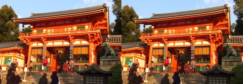 f:id:yujiro-1:20131212061113j:image:w640