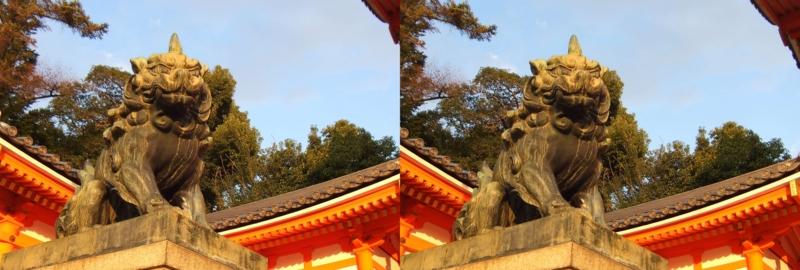 f:id:yujiro-1:20131212061203j:image:w640