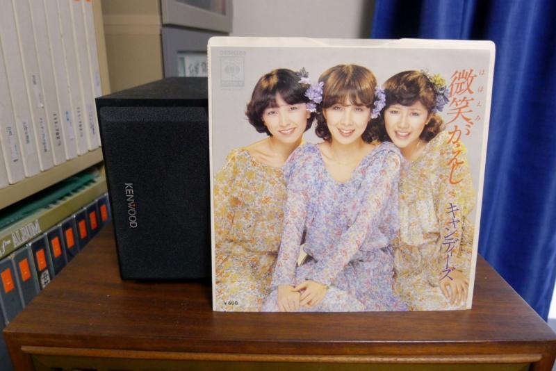 f:id:yujiro-1:20150616054610j:image:w640