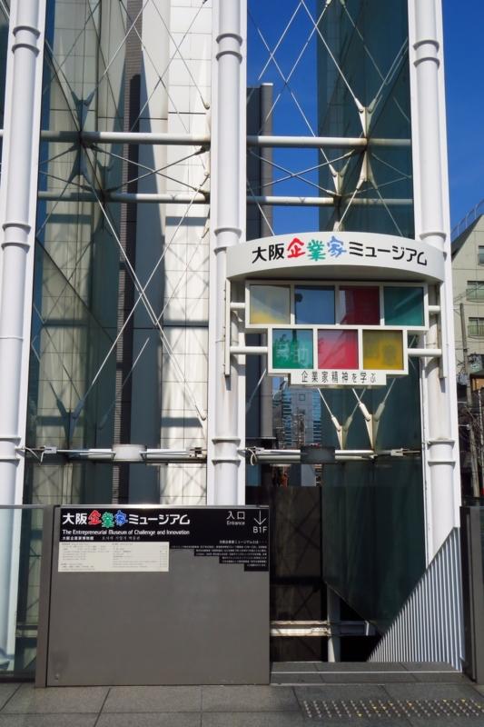 f:id:yujiro-1:20160229053427j:image:w640