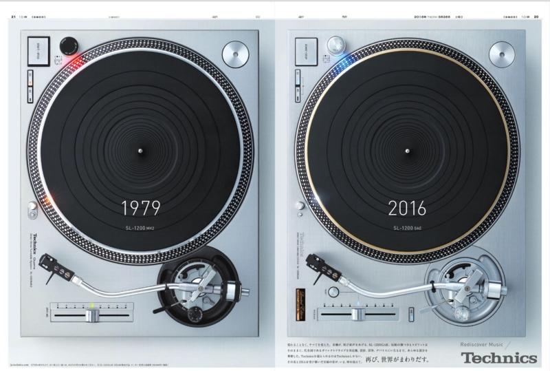 f:id:yujiro-1:20160326055829j:image:w640