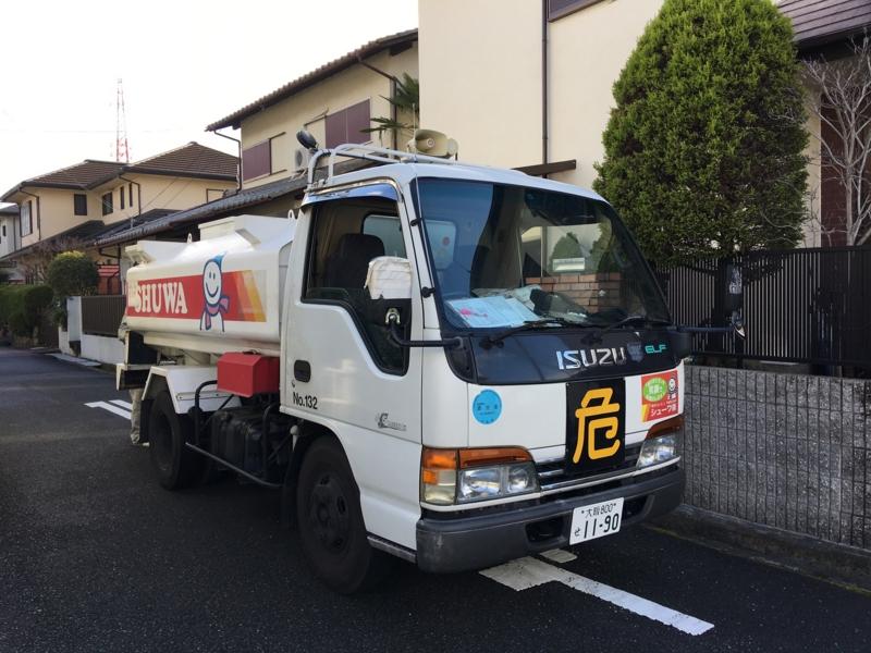f:id:yujiro-1:20170120055019j:image:w640