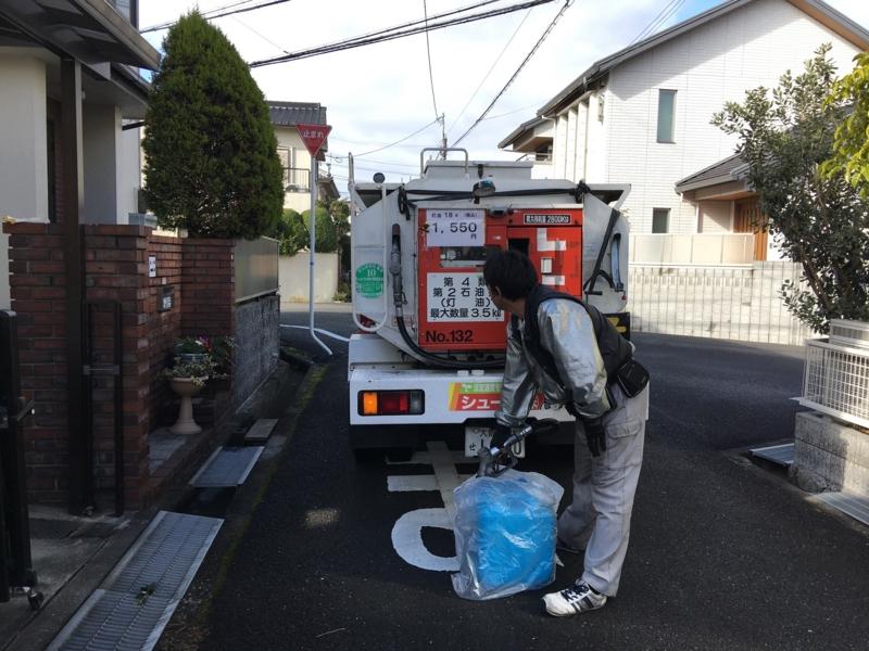f:id:yujiro-1:20170120055600j:image:w640