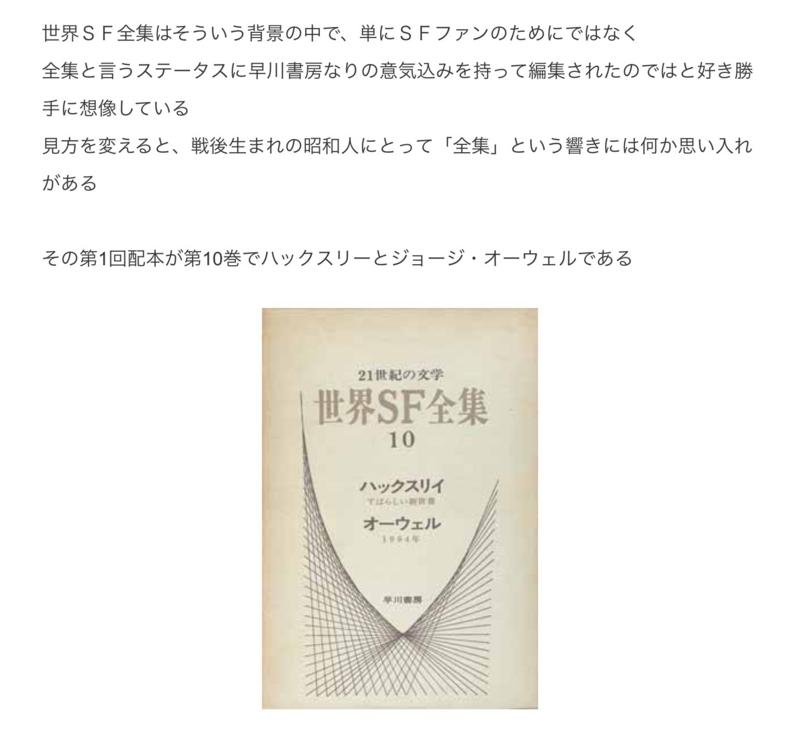 f:id:yujiro-1:20170131060720j:image:w640