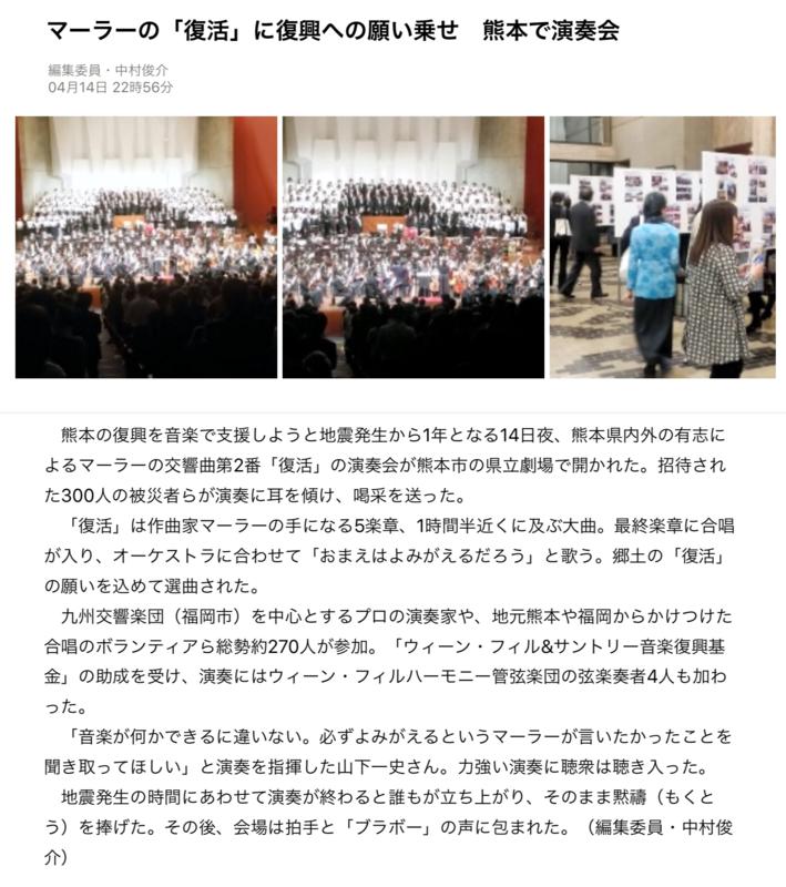 f:id:yujiro-1:20170419055255p:image:w640