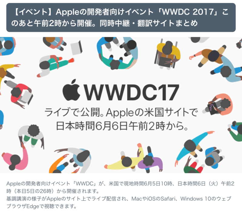 f:id:yujiro-1:20170612053743p:image:w640