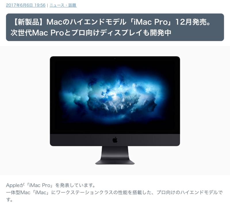 f:id:yujiro-1:20170612054652p:image:w640