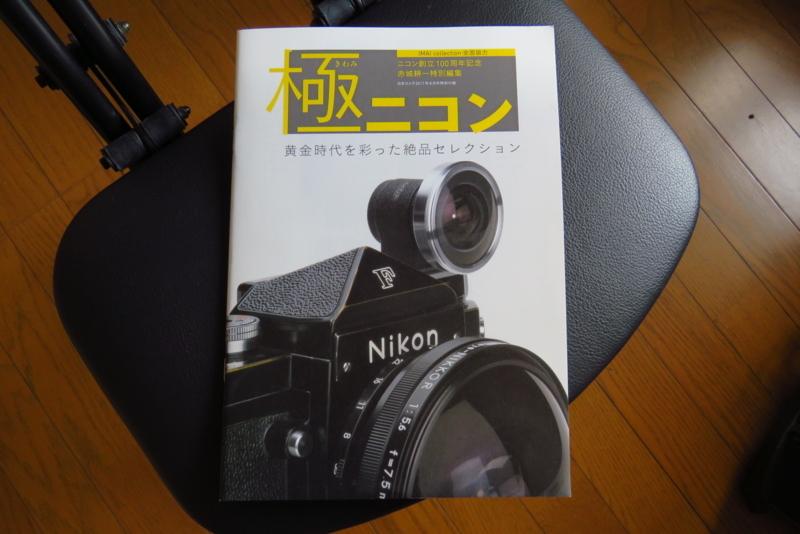f:id:yujiro-1:20170724053831j:image:w640