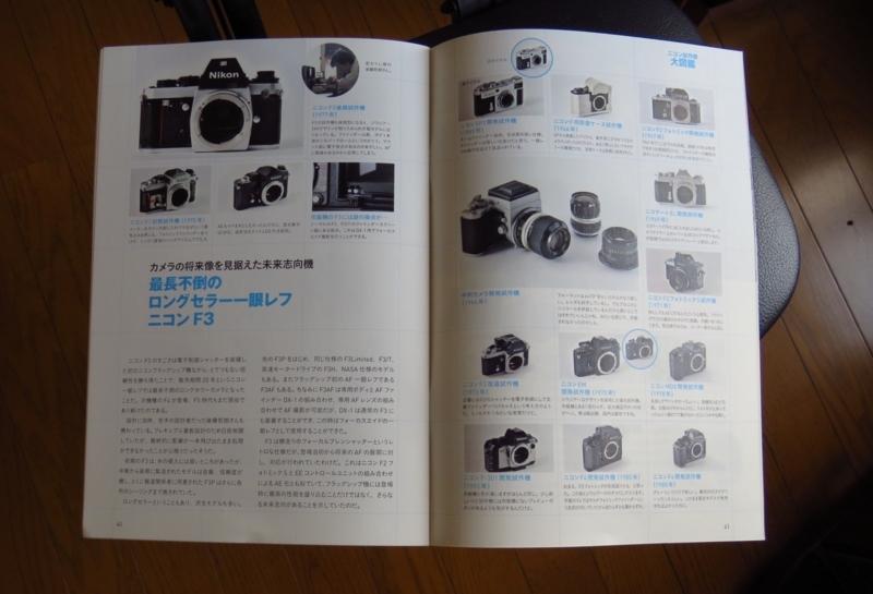 f:id:yujiro-1:20170724054514j:image:w640
