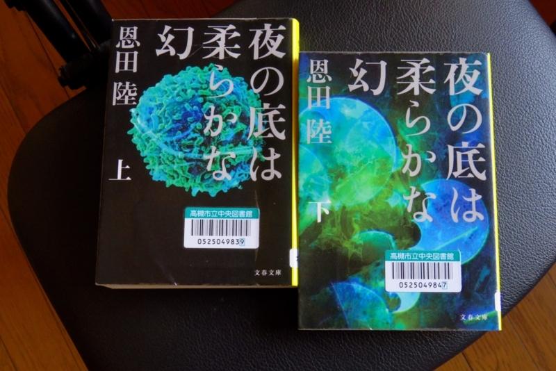 f:id:yujiro-1:20171108054417j:image:w640