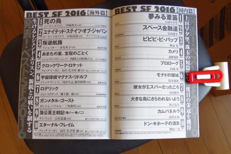 f:id:yujiro-1:20171108055019j:image:w640