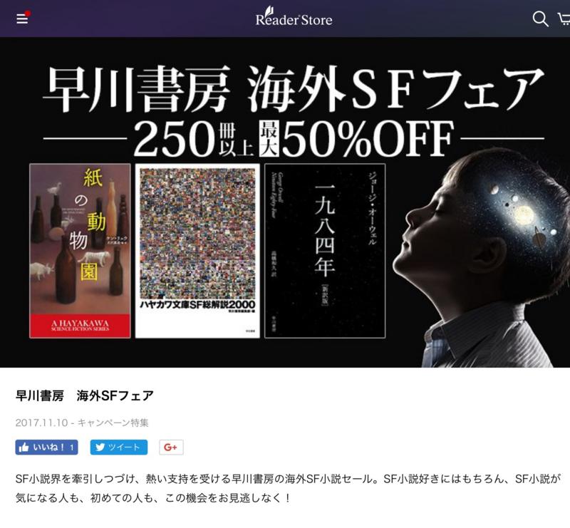 f:id:yujiro-1:20171115054643p:image:w640