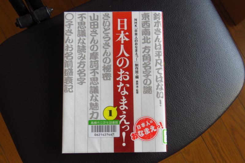 f:id:yujiro-1:20171115060819j:image:w640