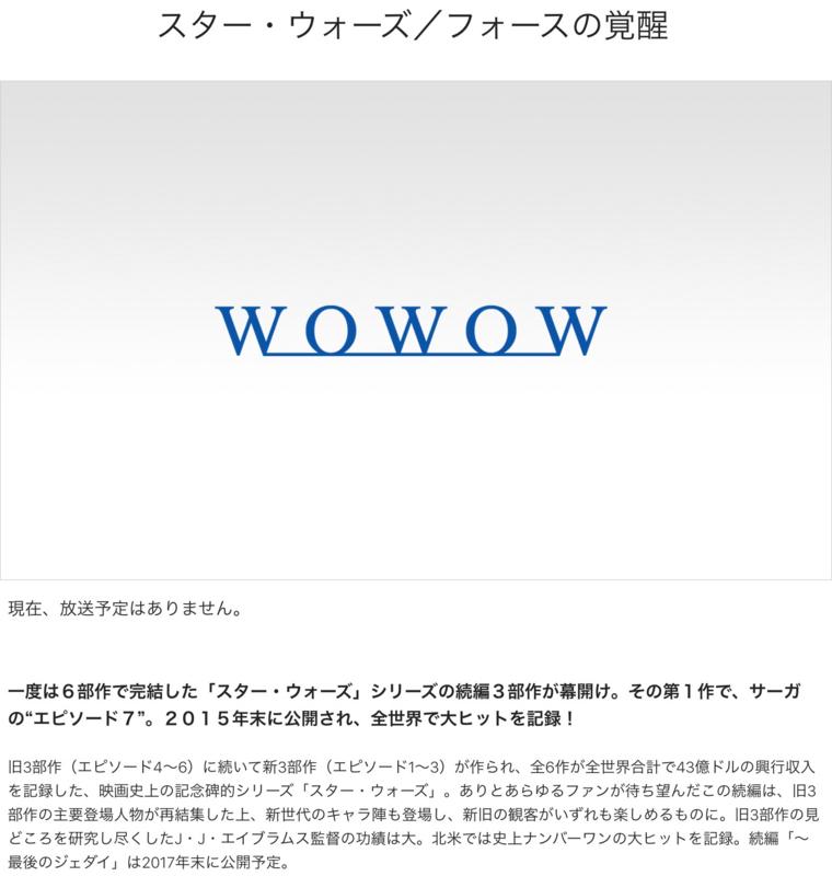 f:id:yujiro-1:20171201055221p:image:w640