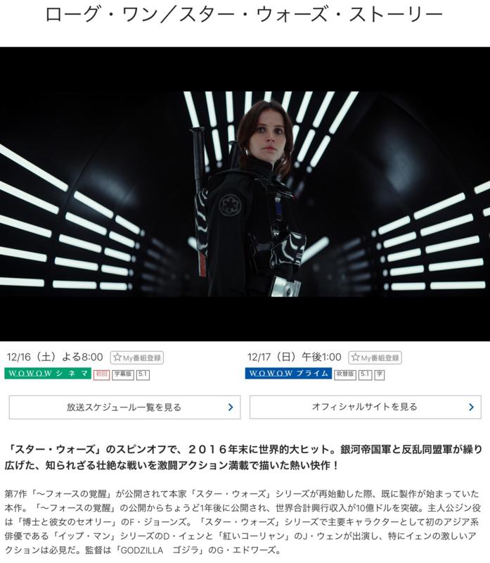 f:id:yujiro-1:20171201055650p:image:w640