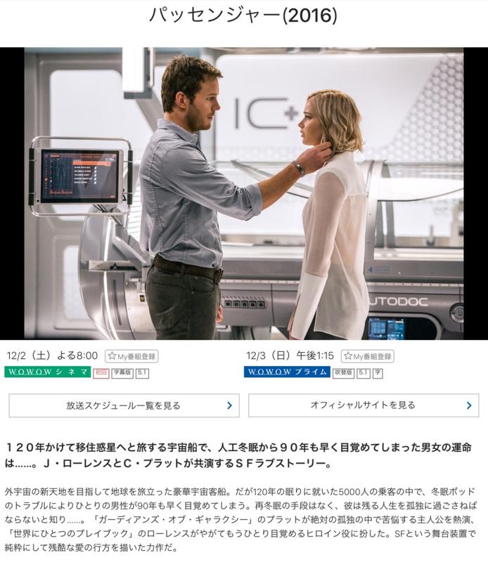 f:id:yujiro-1:20171201060403p:image:w640