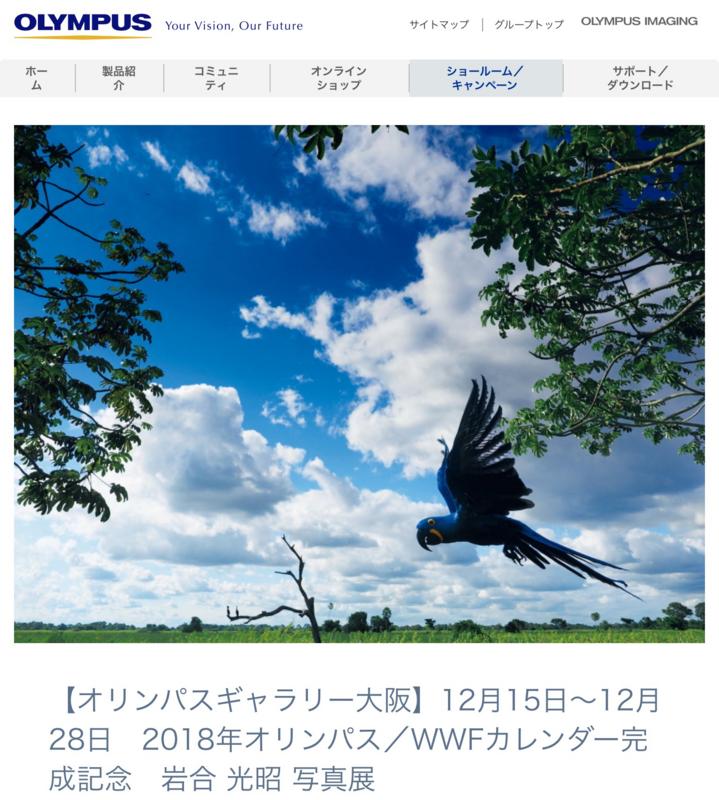 f:id:yujiro-1:20171216060230p:image:w640