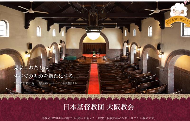 f:id:yujiro-1:20171217063742p:image:w640