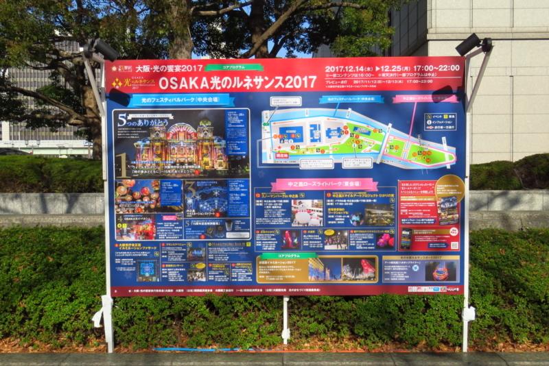 f:id:yujiro-1:20171218054449j:image:w640