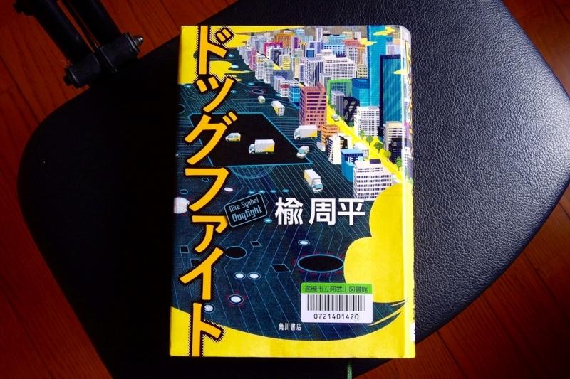 f:id:yujiro-1:20171220055238j:image:w640