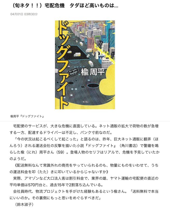 f:id:yujiro-1:20171220055805p:image:w640