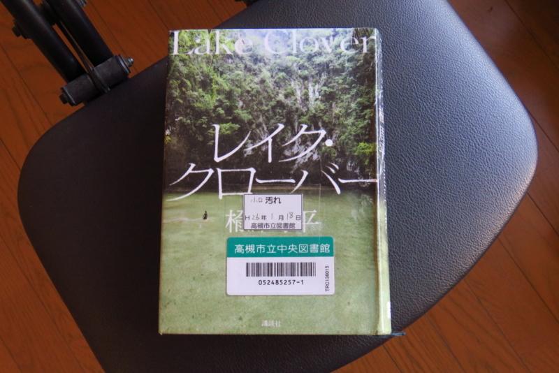 f:id:yujiro-1:20171223065032j:image:w640
