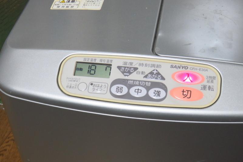f:id:yujiro-1:20171229053733j:image:w640