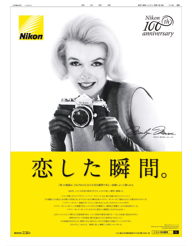 f:id:yujiro-1:20180302053235p:image:w640