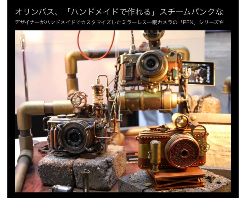 f:id:yujiro-1:20180315053837p:image:w640